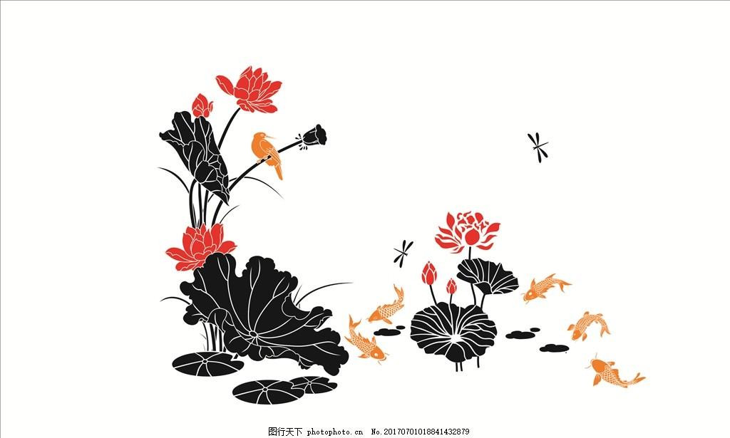 荷叶 荷花 莲花 鲤鱼 小鸟 矢量图 国画 传统字画 书房背景画 硅藻泥