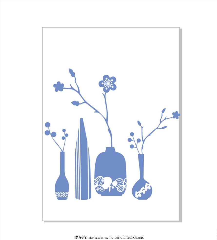 花瓶花矢量 硅藻泥矢量 梅花