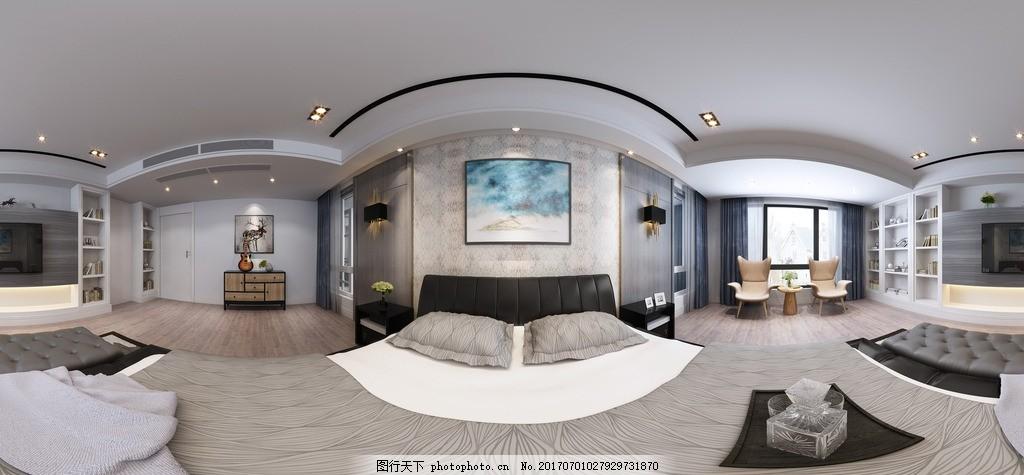 室内设计全景效果图 装饰 装修 家装