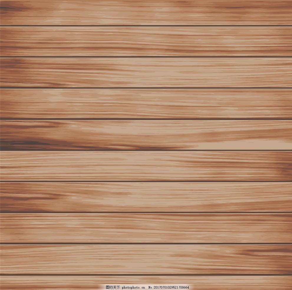 木纹 木纹石 木纹砖 木纹板 实木纹 拼花 仿古 高档 材质 纹理