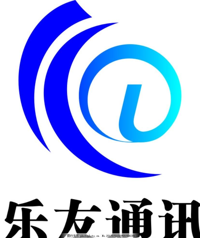 手机店 logo 乐友通讯 手机店 logo 连锁店logo logo手机 广告设计图片