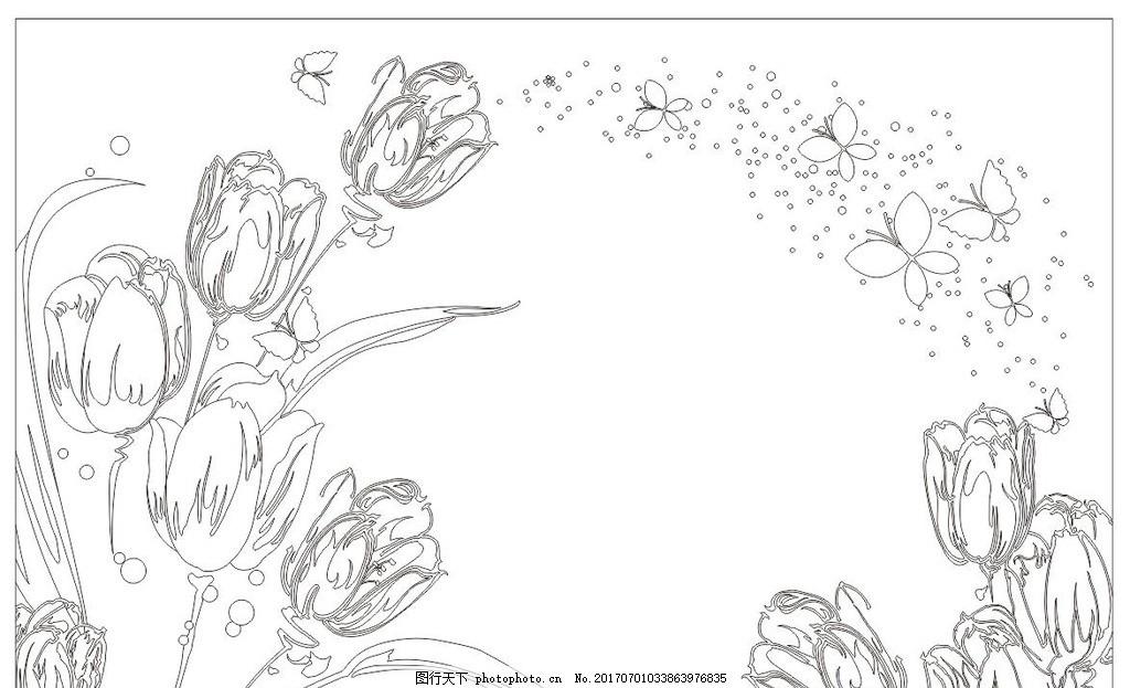 雕花玻璃 装饰画 屏风 玄关 隔断 电视背景墙 背景墙 白描 线描 花卉
