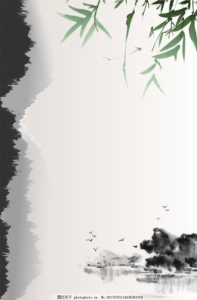 复古中国风背景 水墨古风背景 中国画 水墨画 山水画 山水背景