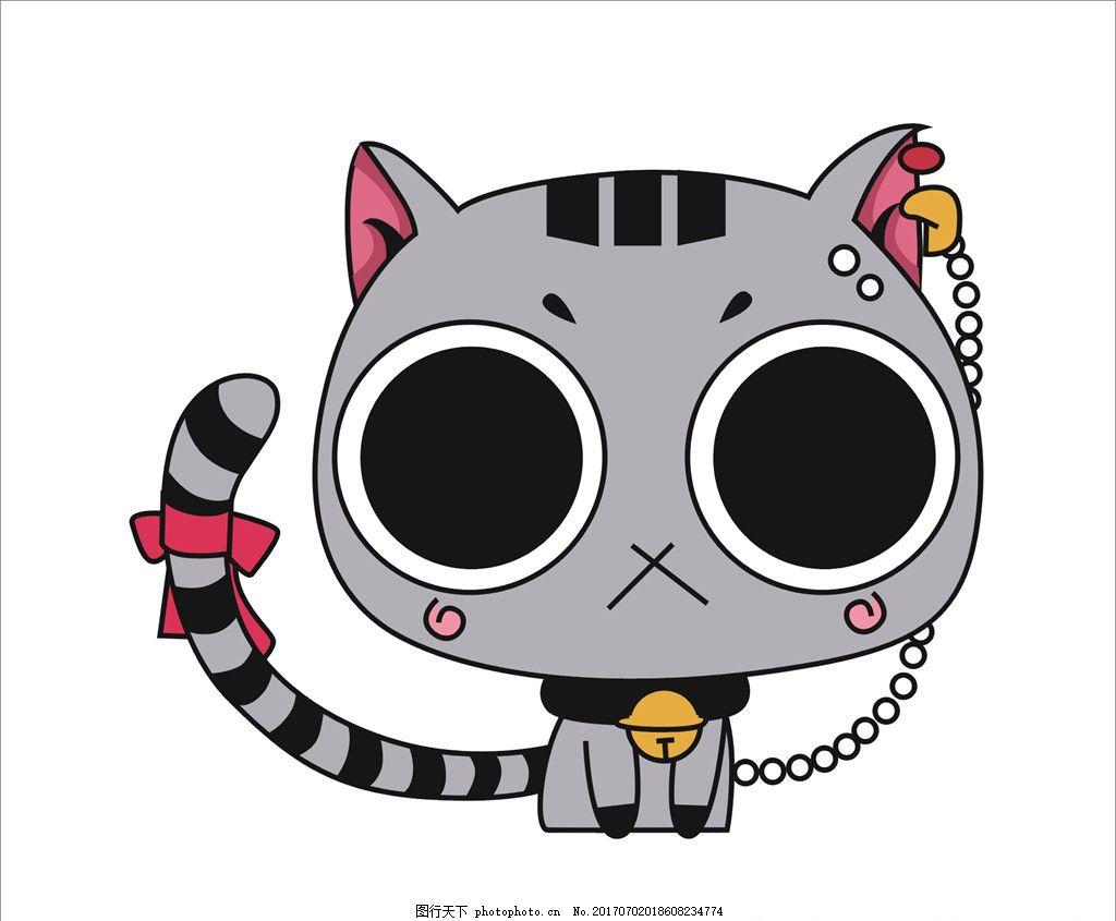 小猫 萌动物 卡通 黑白灰红 动漫动画