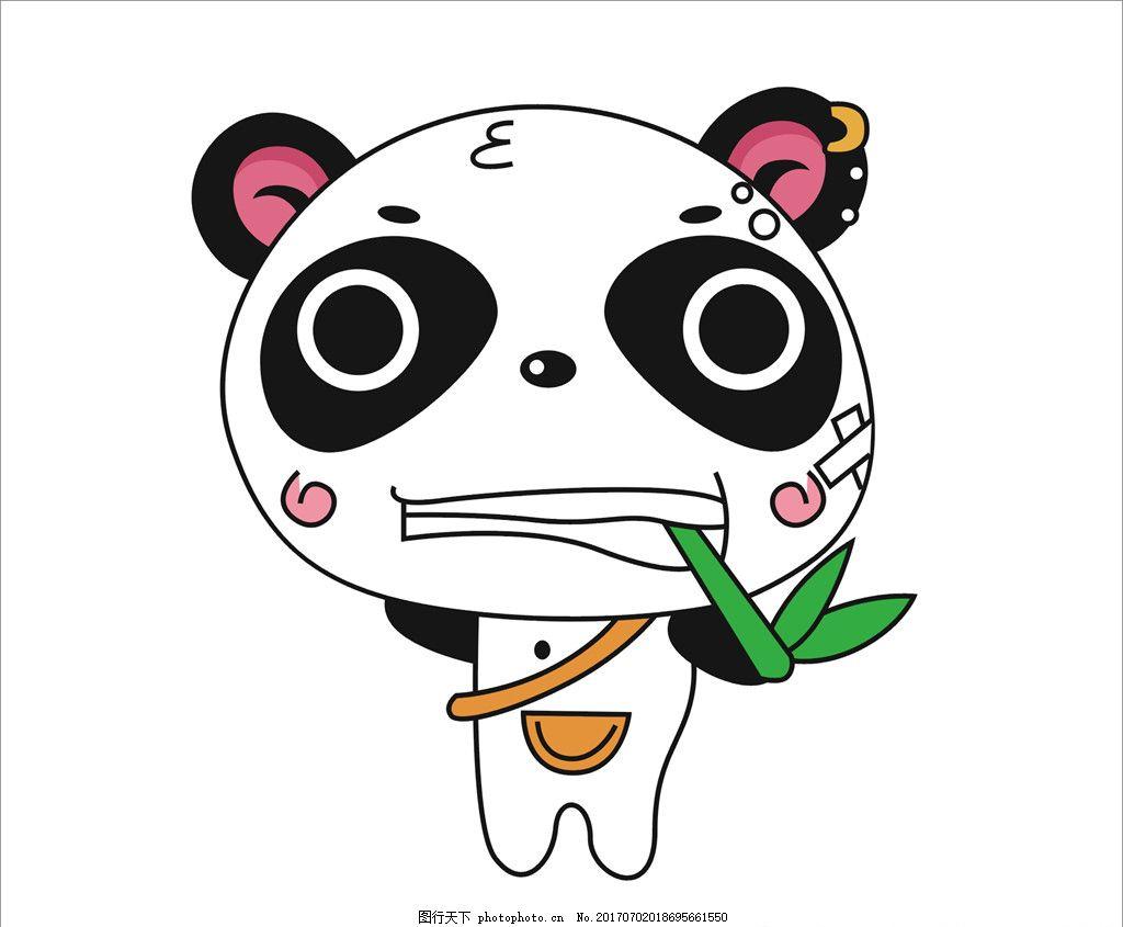 小熊猫 萌动物 卡通动漫 可爱 白 设计 动漫动画 其他 cdr