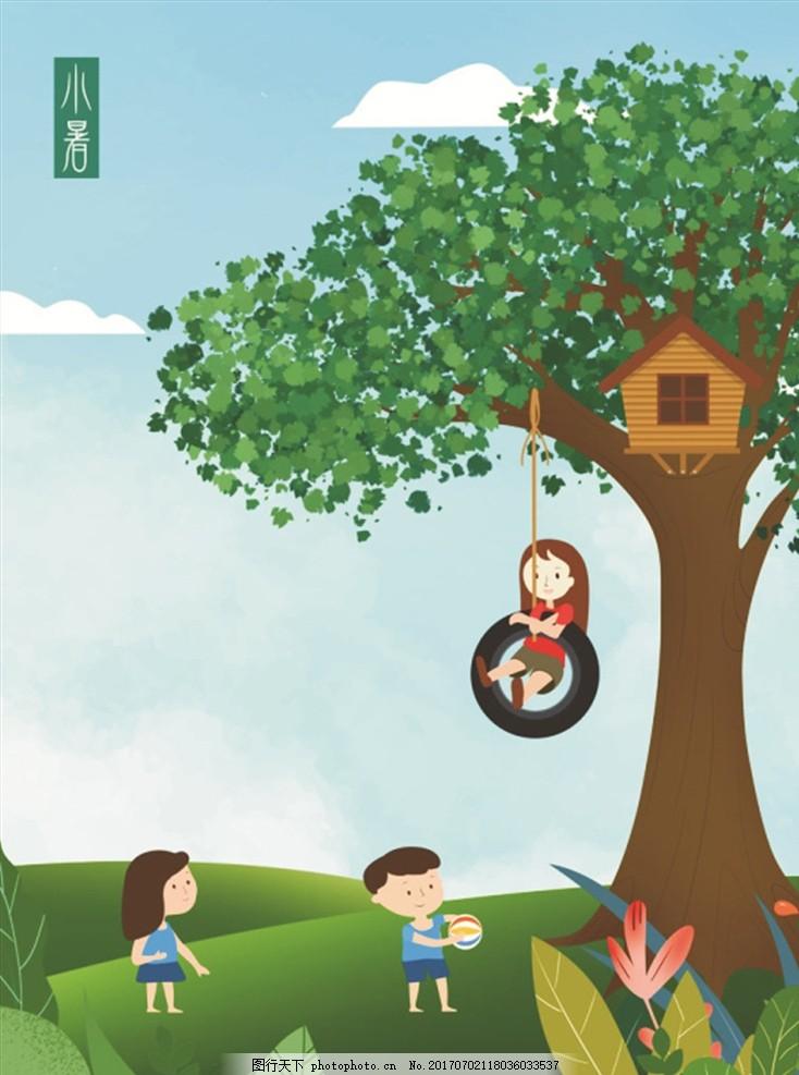 小暑童玩荡秋千插画手绘海报图片