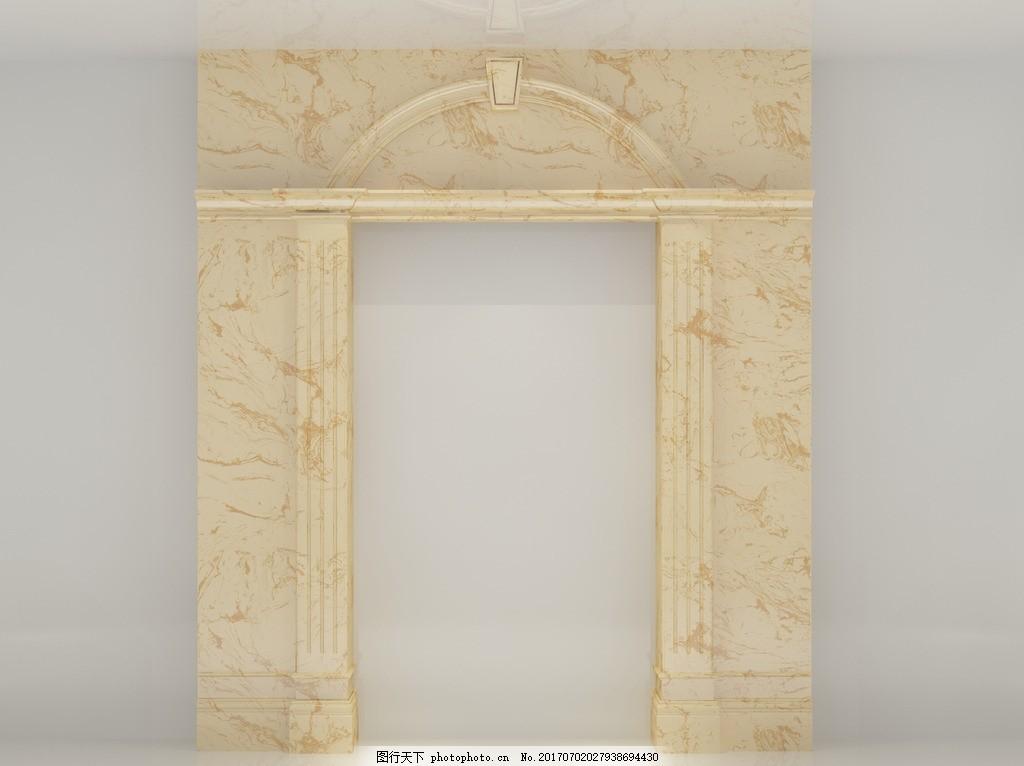 欧式客厅罗马柱造型
