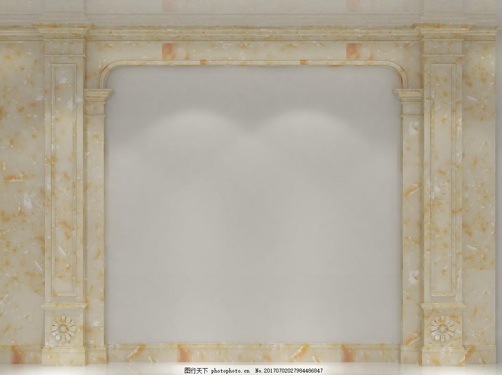 欧式客厅罗马柱造型 石材 大理石 装饰框 欧式建筑 罗马柱效果图
