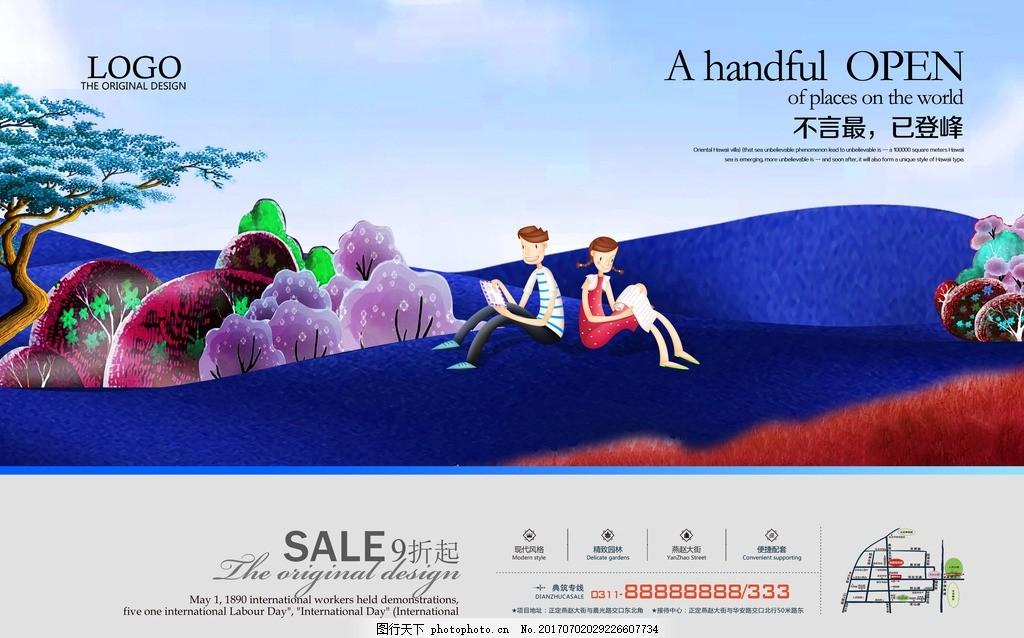 油画 手绘风景画 房地产围挡 房地产海报 地产广告 地产插画园林 花园