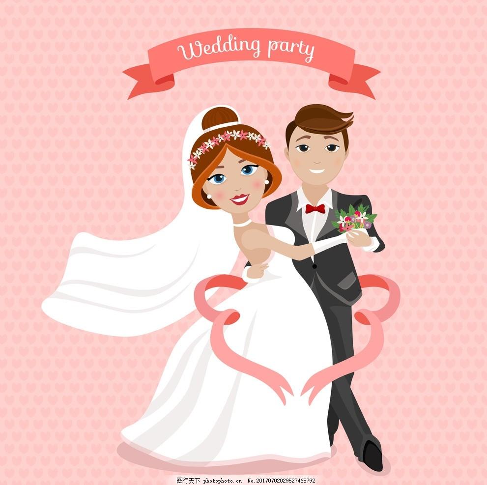 结婚卡通人物