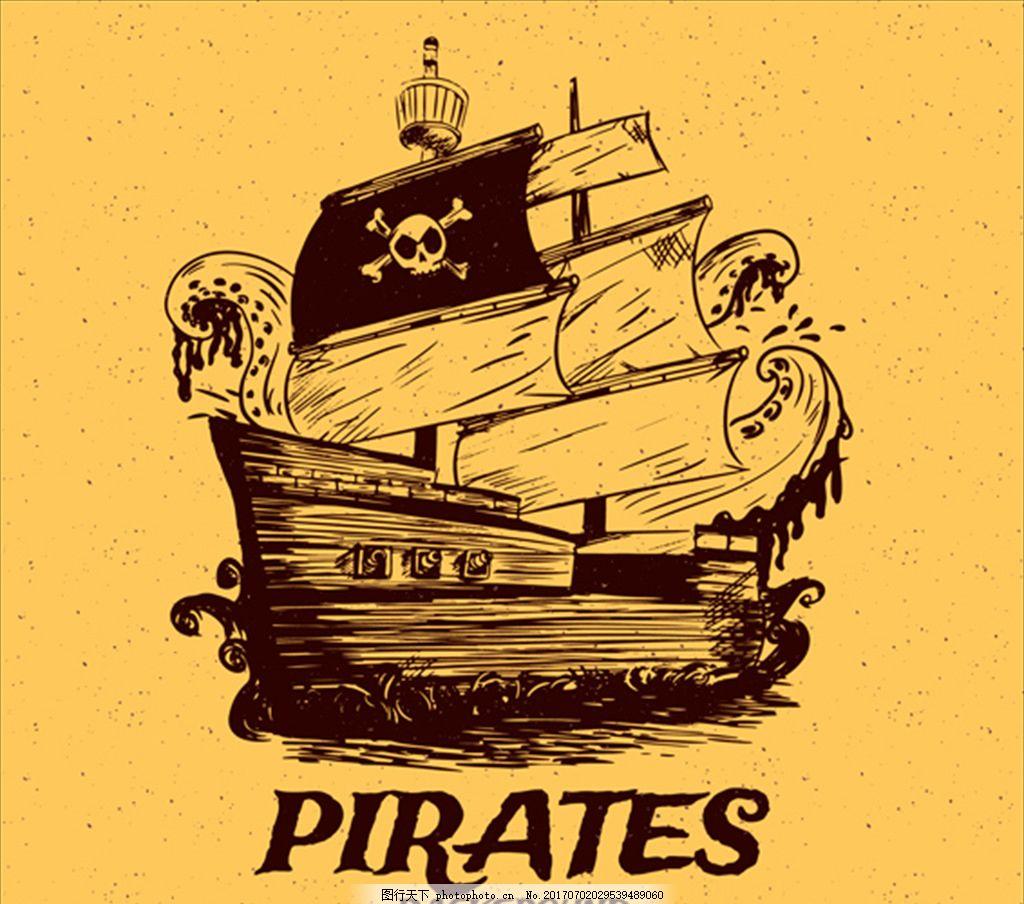 手绘复古海盗船