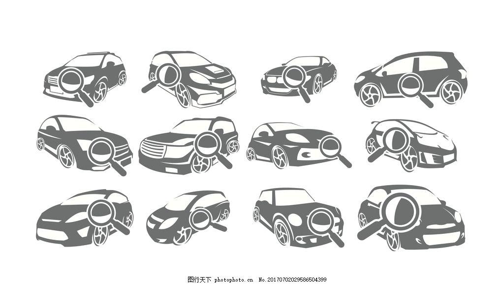 卡通汽车 现代科技 黑白卡通汽车 汽车图案 汽车图标 交通工具 黑白