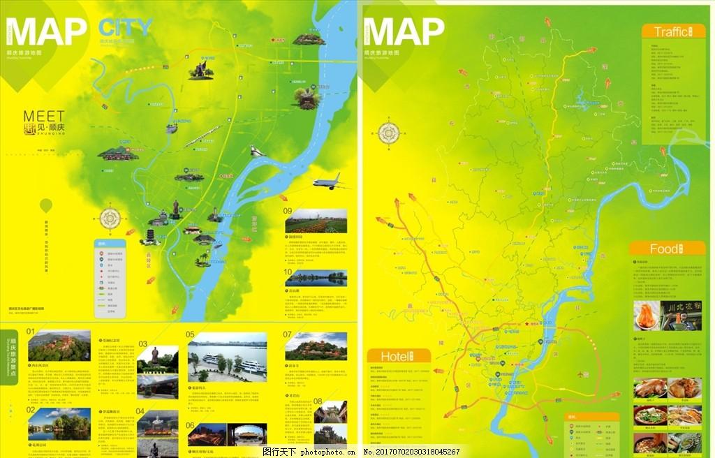 南充旅游地图 南充旅游景点 西山风景区 北湖公园 张澜记念馆 罗瑞卿