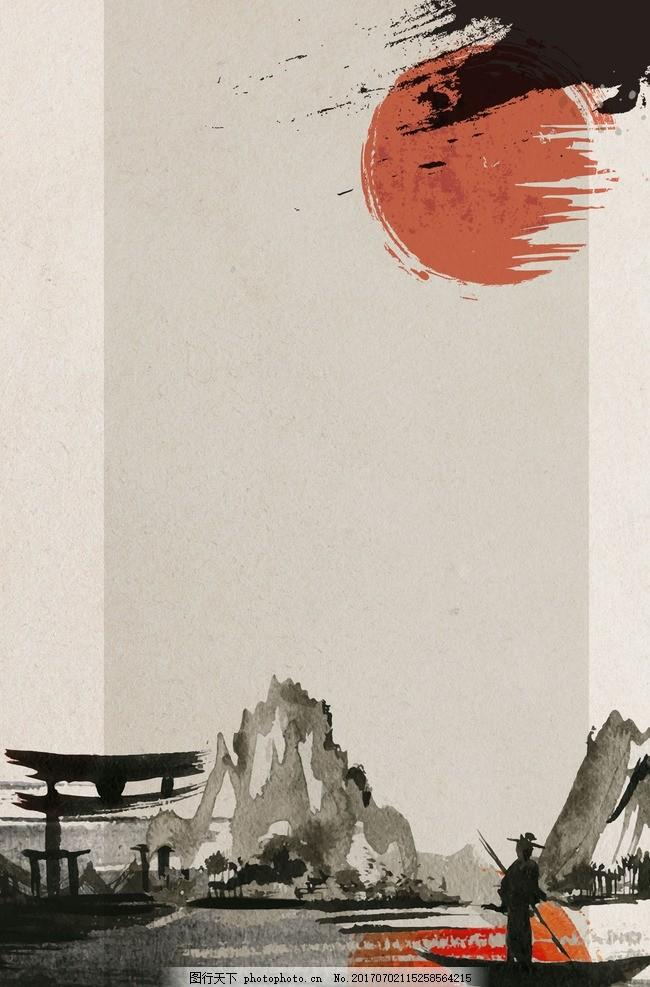 复古中国风背景 水墨古风背景 中国画 古风 水墨画 山水画 山水背景