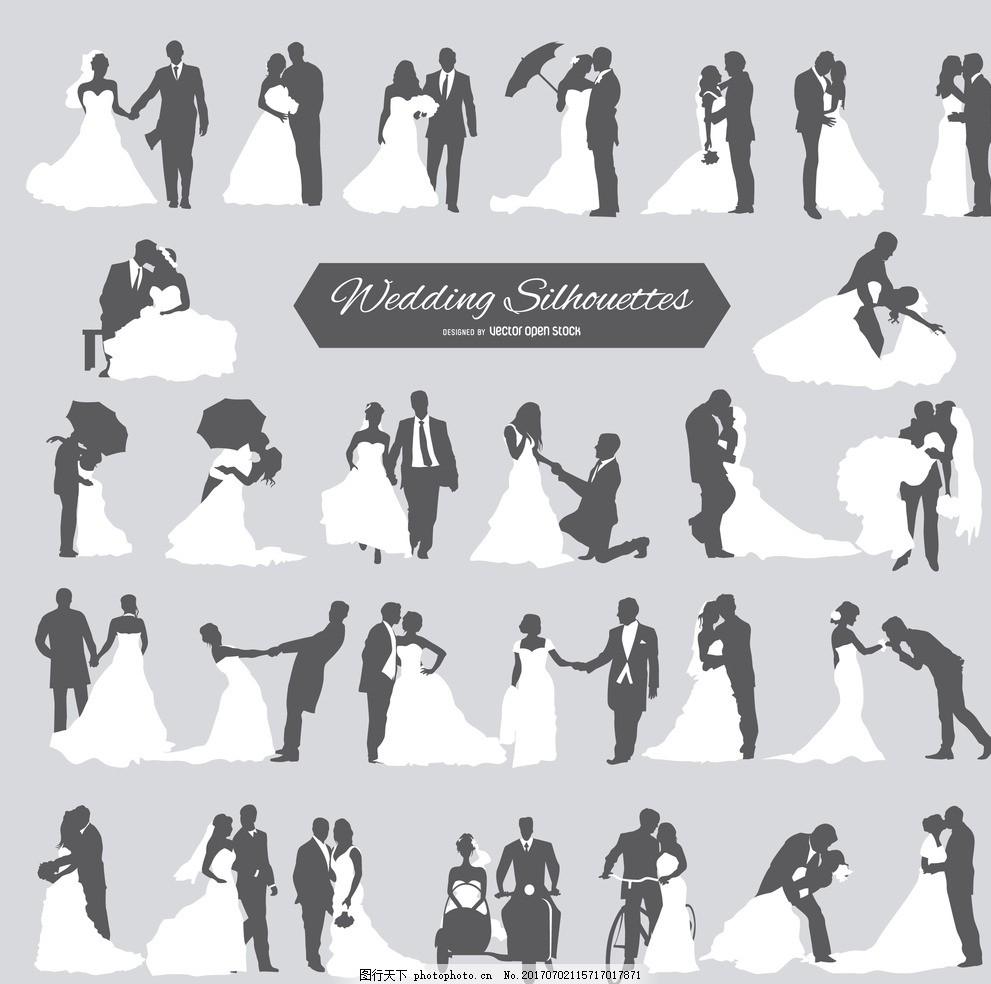 动漫动画 结婚喜庆 卡通男女 情侣素材 婚庆素材 婚礼素材 婚礼人物