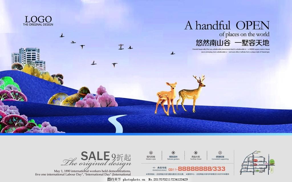 地产广告 地产插画园林 花园洋房 地产吊旗 户外广告 提案楼书 江南