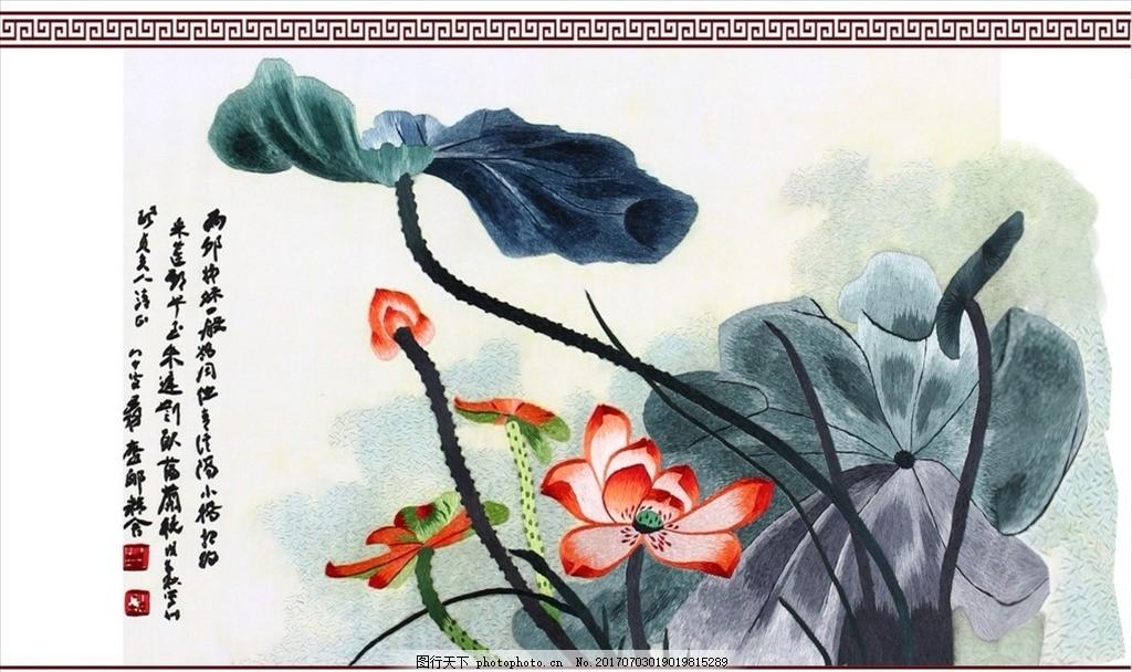 中国画 荷叶画 水彩画荷花 莲花画 莲花 画 荷花画 荷花 设计 广告
