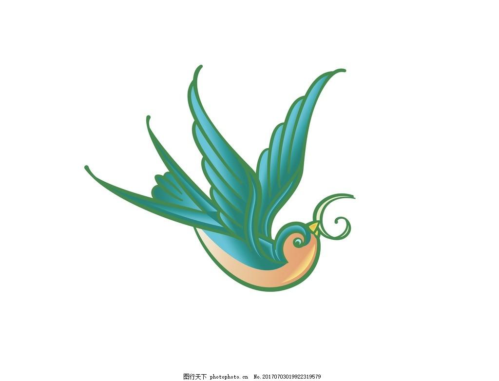 logo设计燕子
