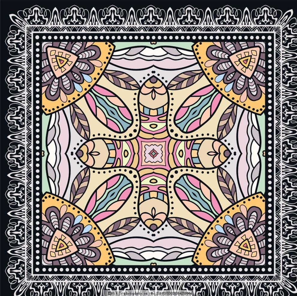 民族几何图案 少民族纹样 设计 服装设计 ai 矢量设计 民俗丝巾 设计