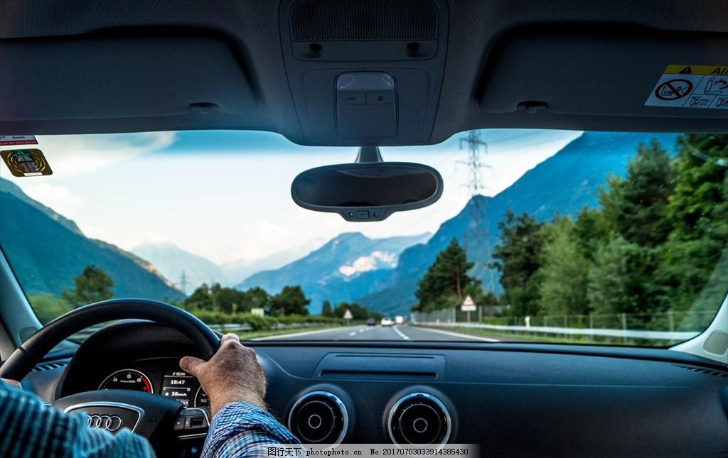 开车 奥迪 方向盘 手 树 山 摄影 旅游摄影 国内旅游 240dpi jpg