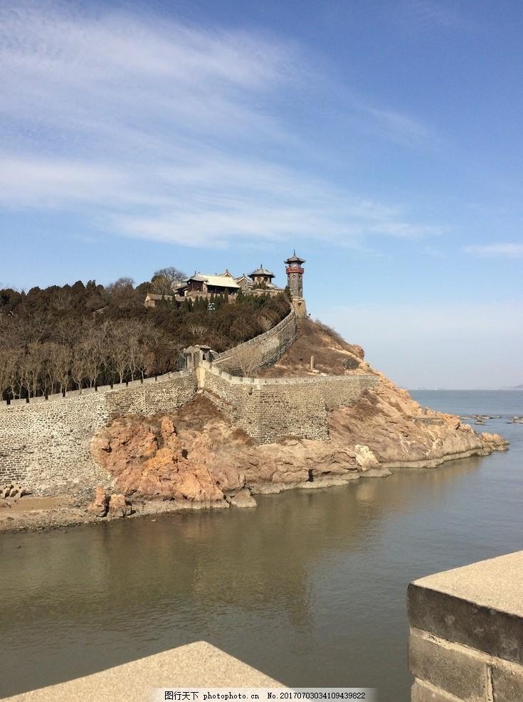 大海 蓬莱 古城墙 蓝天 白云 蓬莱阁 摄影 自然景观 自然风景 72dpi j