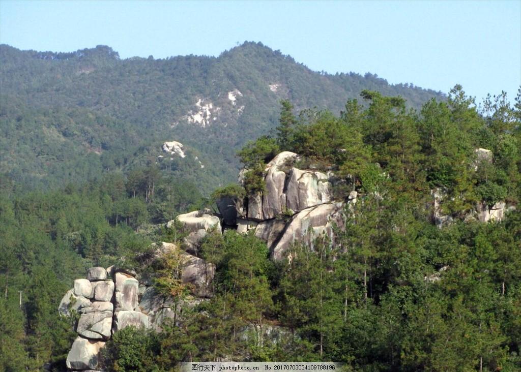 山 奇山异石 风景 青山 摄影 自然景观 山水风景 石山 悬崖 大山 石头