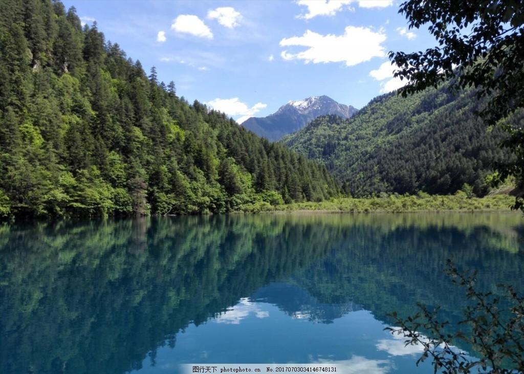 山水风景 九寨沟山水 山美水美 蓝天白云 碧水蓝天 冰山风景 摄影