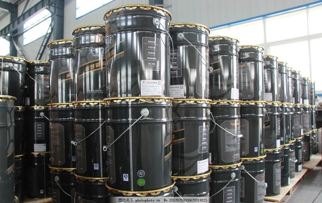 桶材料 无穷花 水漆 钢结构 包装 堆放 仓库 摄影