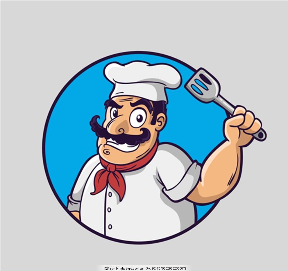 手绘卡通拿锅铲的厨师