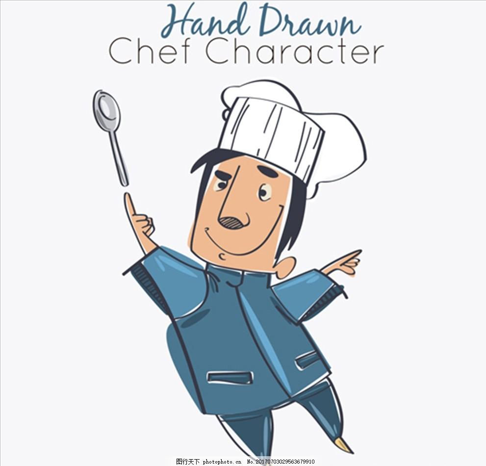 卡通手绘厨师角色