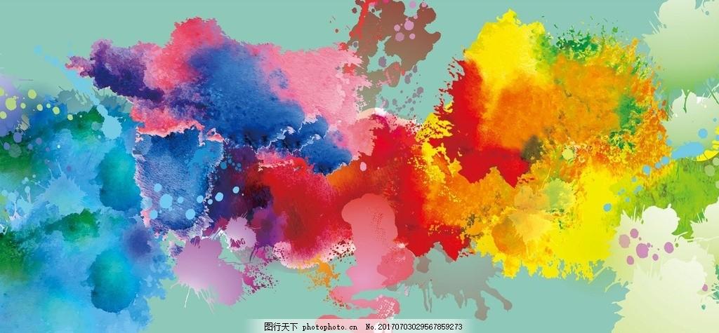 手绘 水彩印象 演出背景 水彩效果 多彩绚丽 水彩笔触 水墨笔触 水粉