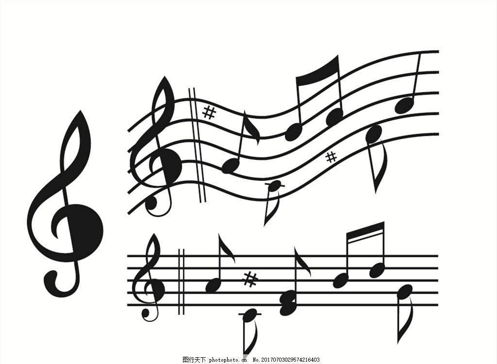 矢量素材 矢量 素材 卡通素材 音符素材 矢量音符 动感音符 动感 音乐 旋律 乐章 乐谱 韵律 符号 音乐标 音标 音 音符旋律 各种音符 音符设计 音乐符号 音标素材 艺术音符标志 创意素材 五线谱 跃动的音符 炫彩音乐 动感地带 动感音乐 流淌的音符 音符剪影 黑色音符 音乐音符乐器 设计 广告设计 广告设计 AI