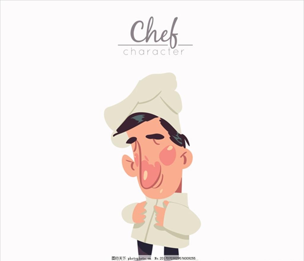 手绘卡通厨师角色