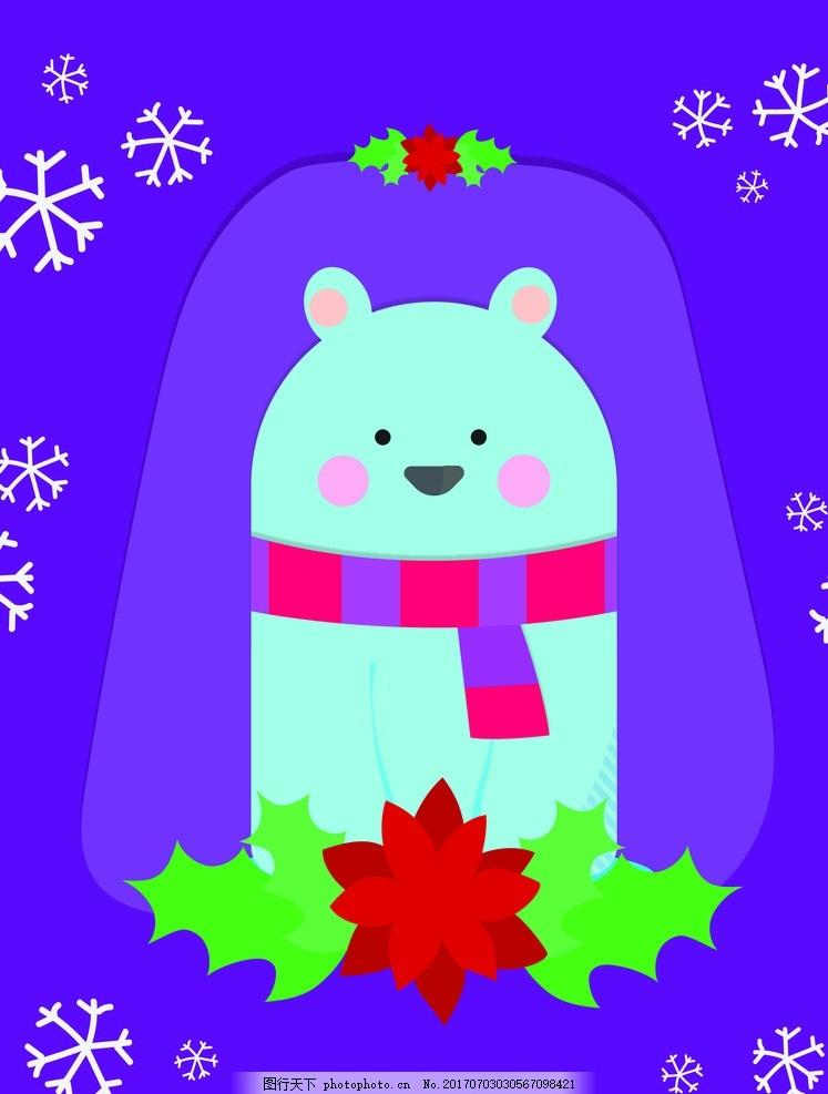 圣诞节素材 动物插画 插画 儿童绘本 儿童画画 卡通动物漫画 儿童插画
