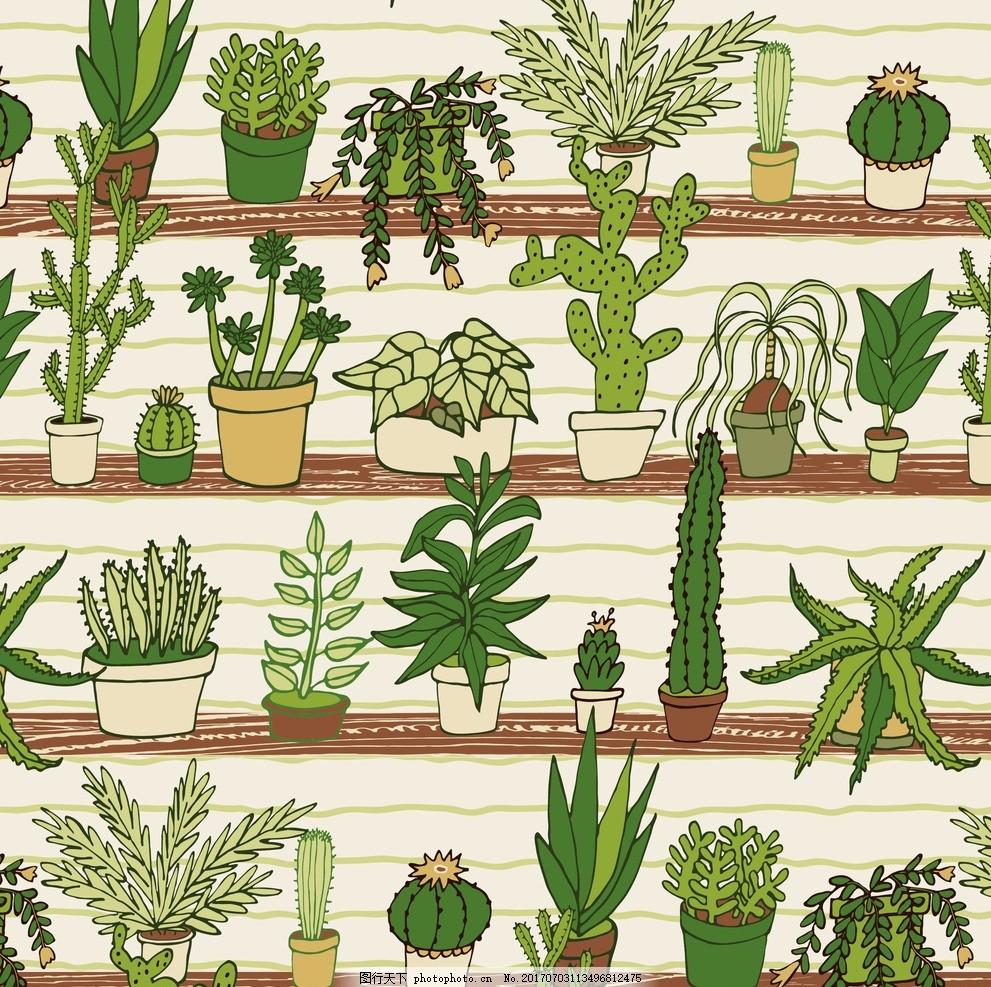 热带盆栽植物 手绘花型 多肉植物 矢量多肉 仙人掌 多肉盆栽 手绘设计