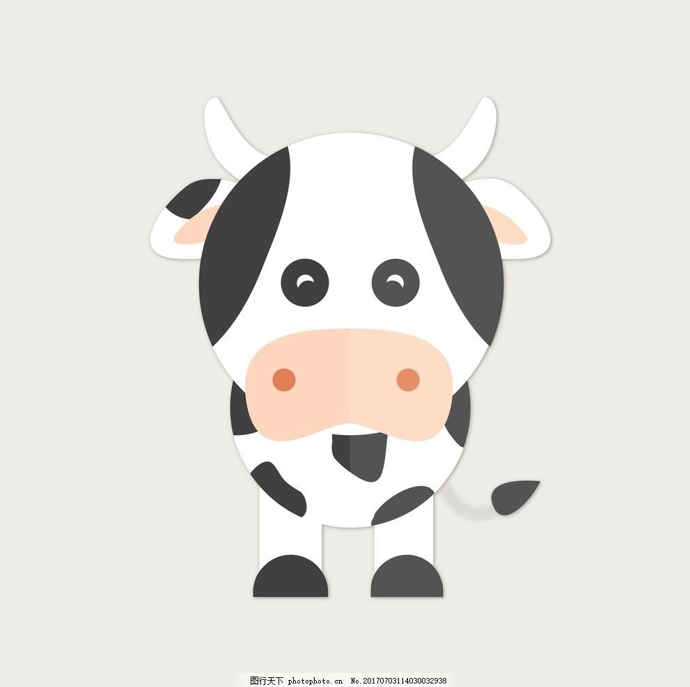 卡通奶牛 动漫卡通 可爱 贺卡 动物插画 插画 儿童绘本 儿童画画 卡通