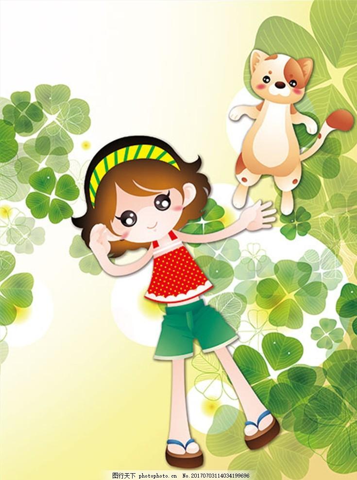 和小熊猫喵 四叶草 女孩 小熊 猫猫 猫咪 喵 三叶草 苜蓿 可爱卡通 大