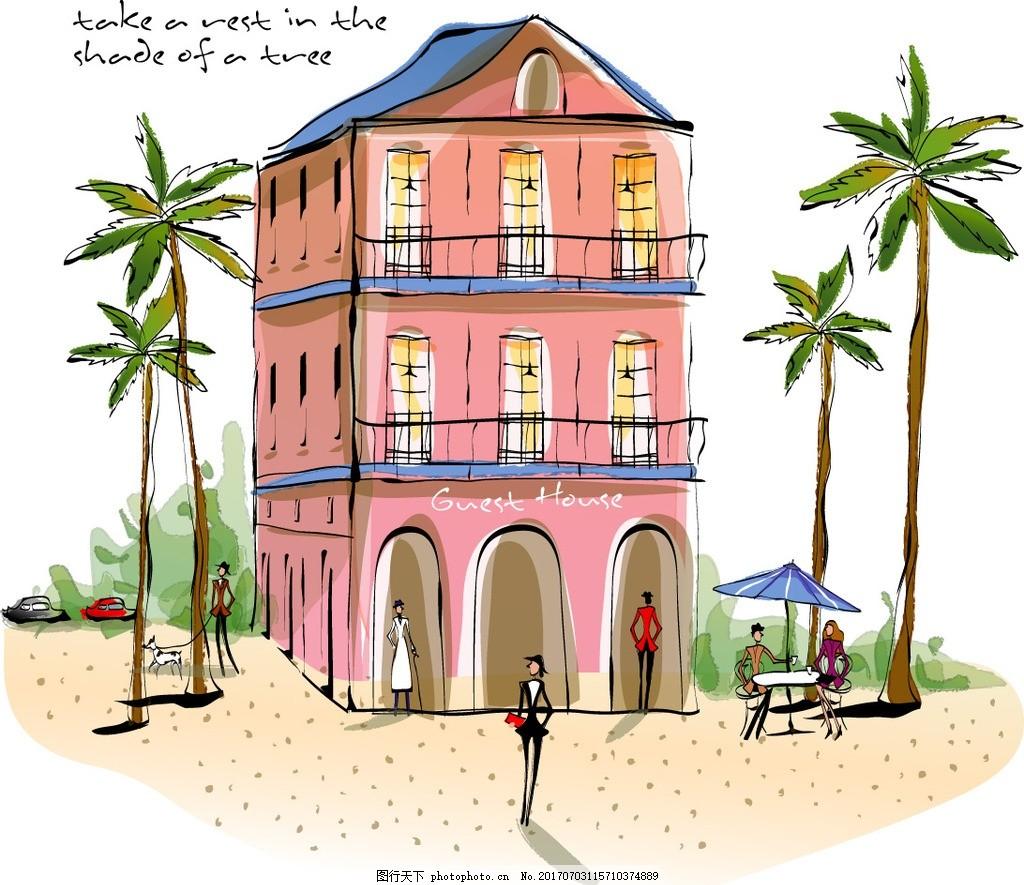 水彩手绘 建筑插画