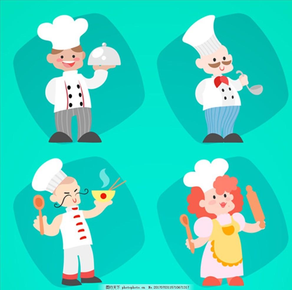 人物烧烤卡通海报