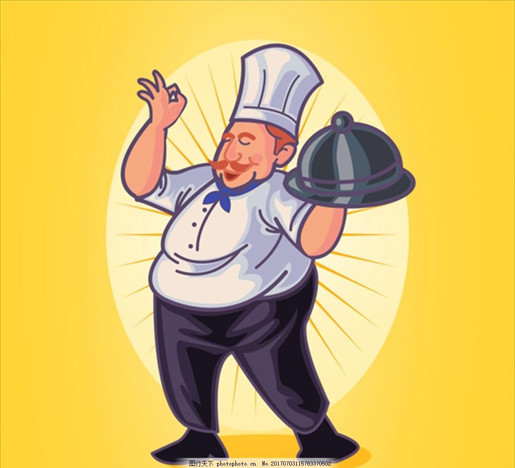 手绘黄色背景胖厨师