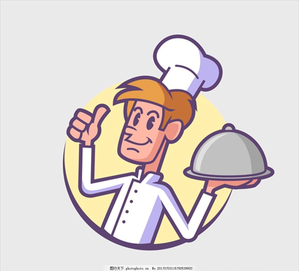 手绘可爱的厨师