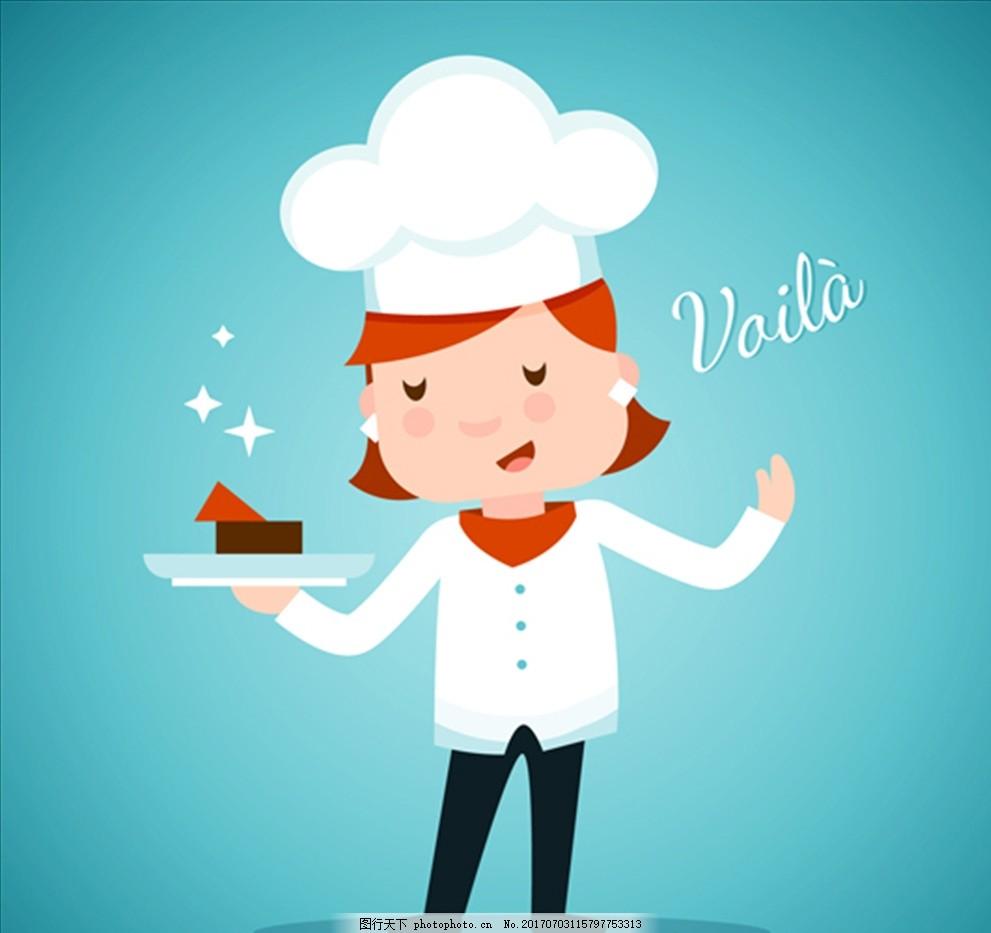 饭店海报 厨柜厨卫 厨神争霸赛 炒菜做饭 厨师名片 卡通厨师 厨艺大赛