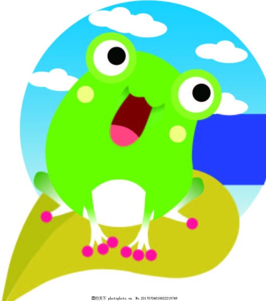 活泼可爱的小青蛙 活泼 可爱 的小青蛙 绿皮肤 大眼睛 卡通 矢量 插画