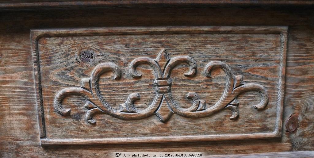 木雕 画 雕刻 刻画 木板画 花纹 无锡惠山泥人 摄影