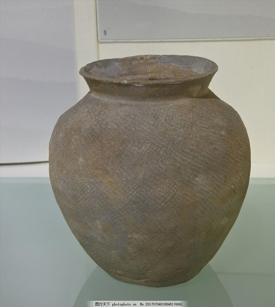 罐子 文物 古董 坛子 陶瓷碗 餐具 花纹 茶具 茶杯 装饰品图片