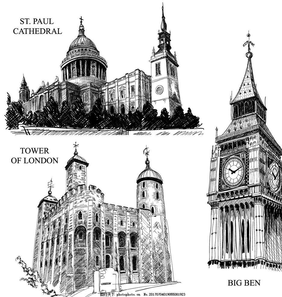 手绘 黑白 线稿 建筑 手绘建筑 手绘稿 黑白手绘 伦敦塔 大本钟 伦敦