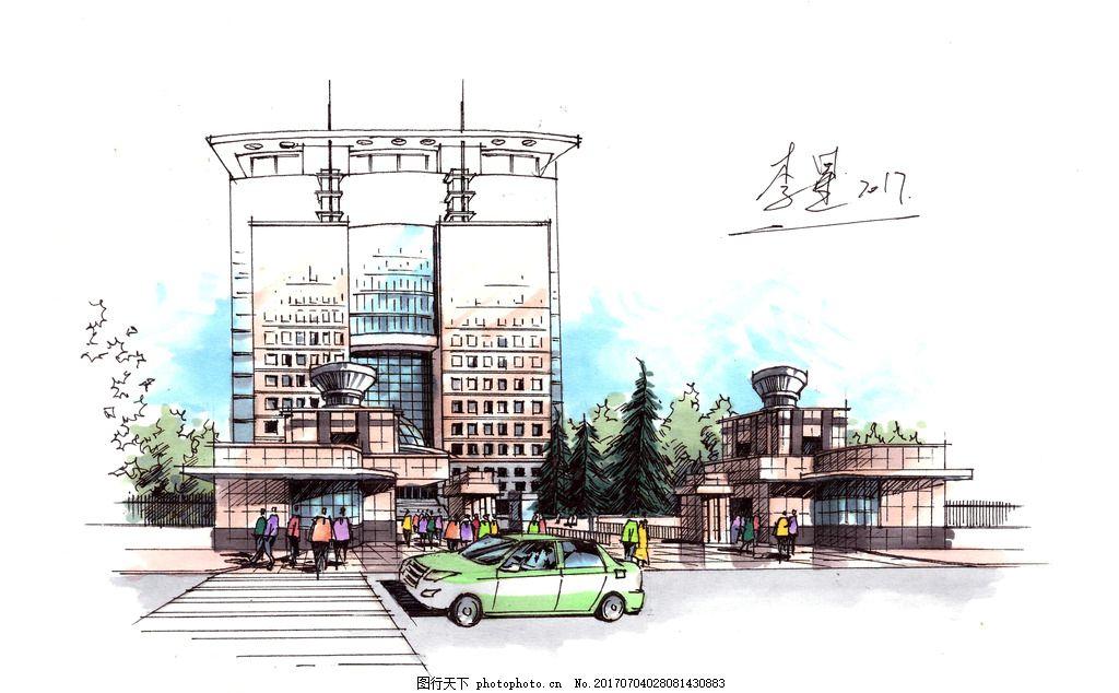 河北农大北门 建筑手绘 建筑设计 手绘效果图 大禹手绘 建筑设计手绘