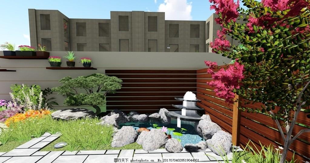 庭院鱼池 庭院 中式鱼池 木栅栏 现代铺装 喷泉 设计 环境设计