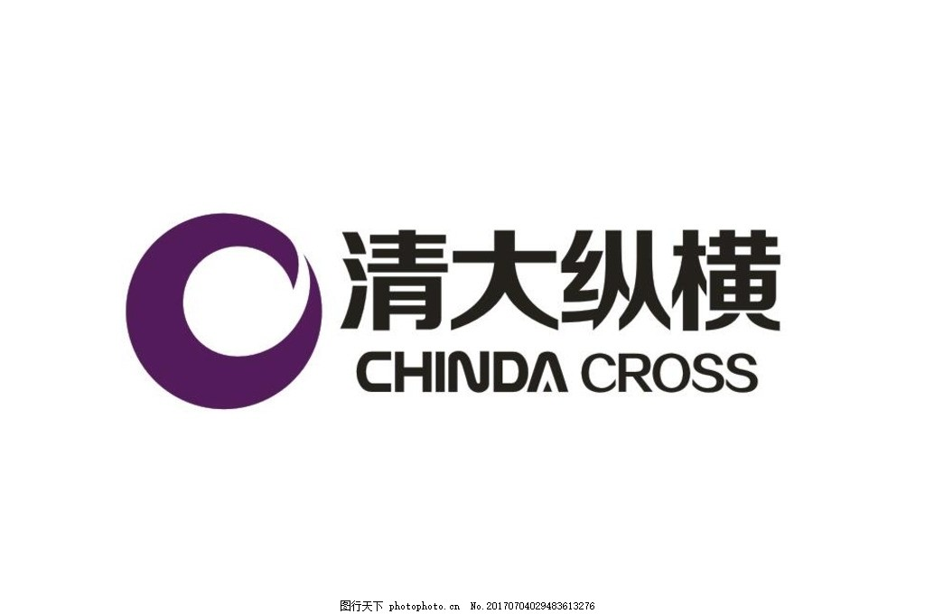 设计图库 广告设计 logo设计  清大标志 清大logo 清大纵横logo 清大
