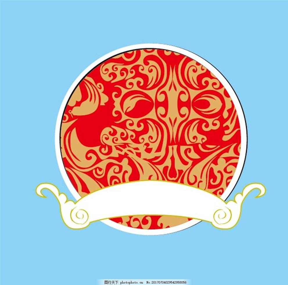 圆形中国古典花纹 圆形 牌匾中式花纹 中国风花纹 花纹 花纹分割线